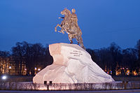 Sankt Petersburg Dekabristenplatz 2006.jpg