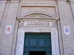 Sant'Anastasia, Rome - Entrance.jpg