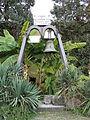 Santissimo Nome di Maria, old bell (Runzi, Bagnolo di Po).jpg