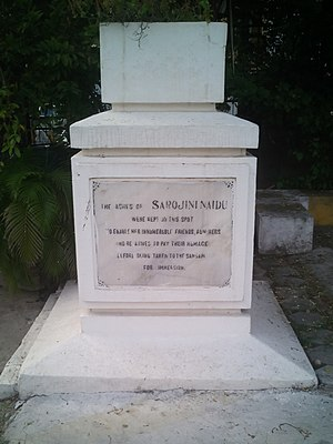 Sarojini Naidu - The ashes of Sarojini Naidu kept at Golden Threshold, Hyderabad before immersion