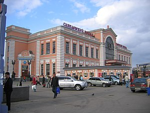 Moscow Savyolovskaya railway station - View of the station's main entrance