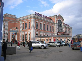 Moscow Savyolovsky railway station - View of the station's main entrance