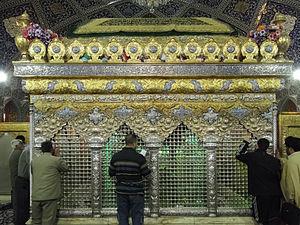 Sayyidah Ruqayya Mosque - Image: Sayyidah Ruqayya Mosque 02
