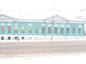 Gorky Library (Ryazan) - The ROUNB branch, on Nikolodvoryanskaya Street in Ryazan (winter 2012)