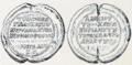 Seal of the sebastos, rhaiktor and megas doux Alexios Katakourianos.png