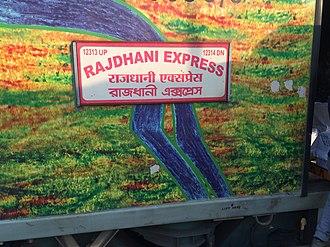 Sealdah Rajdhani Express - Image: Sealdah Rajdhani Express Train board