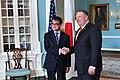 Secretary Pompeo Shakes Hands With Japanese Foreign Minister Taro Kono (27439949347).jpg