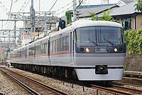Seibu Railway 10000 Limited-express Chichibu.jpg