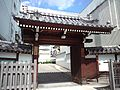 Seiganji Mon.jpg