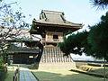 Seikenji-Syourou.jpg