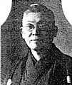 Seimatsu Kimura.jpg