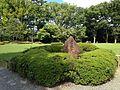 Seiryuen Garden in Nijo Castle 5.JPG
