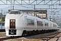 Series651-1000-Kusatsu Limited-Express.jpg