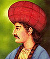 Shah Ismail Hatayi.jpg