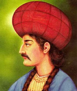 Ardabil - Shah Ismail
