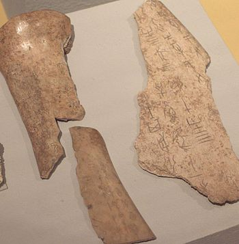 English: Chinese Oracle Bones, Shang Dynasty L...