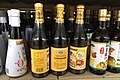 Shanghai-style worcestershire sauce at Metro Wanquanhe Store (20191229161704).jpg