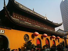 Shanghai jade buddha temple outside.jpg