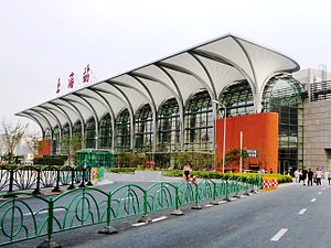 Shanghai Railway Station - The North Plaza of the Shanghai Railway Station, completed in 2010