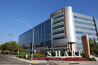Sharp Memorial Hospital - Image: Sharp Memorial