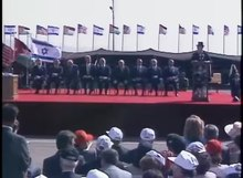 קובץ:Shear Yashuv Cohen at Signing of the Israel-Jordan Peace Treaty (1994).webm