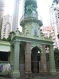 masjid central
