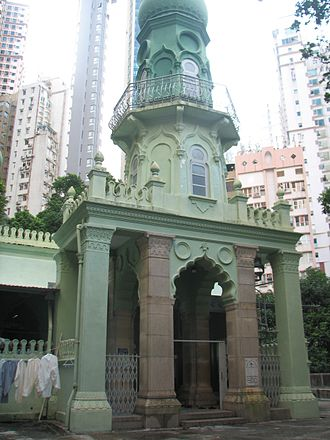 Islam in Hong Kong - Jamia Mosque, the first mosque in Hong Kong