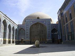 Ardabil (hiria) - Wikipedia, entziklopedia askea.
