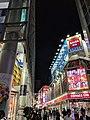Shibuya 1.jpg