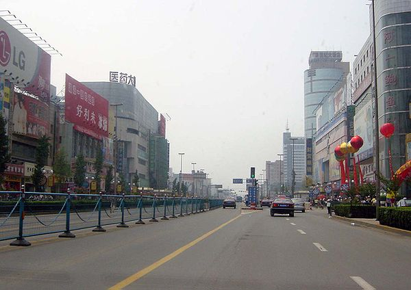 Thạch Gia Trang