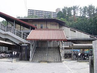 Shimofukawa Station Railway station in Hiroshima, Japan