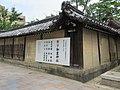 Shimogoryo jinja 002.jpg