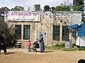 Shimon HaTzaddik Synagogue.JPG