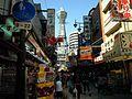 Shin-sekai - panoramio (7).jpg