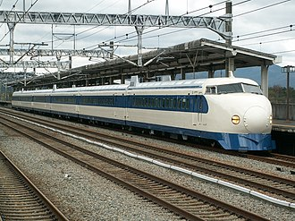 0 Series Shinkansen - 0 series 6-car set at Higashi-Hiroshima Station, April 2008