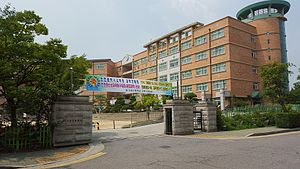 Shinsong High School.jpg