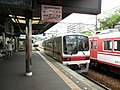 Shintetsu Nishisuzurandai Station platform - panoramio (2).jpg