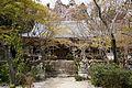 Shojiji Kyoto Japan04s3s4592.jpg