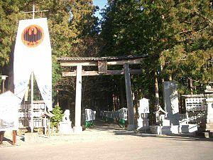 Kumano Hongū Taisha - Shrine Gate (Torii) of Kumano Hongu Taisha with flag of three-legged crow