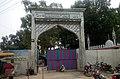 Shrine of Hazrat Shah Suleman Paris.jpg