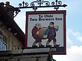 Sign for the Ye Olde Two Brewers Inn, Shaftesbury - geograph.org.uk - 361022.jpg
