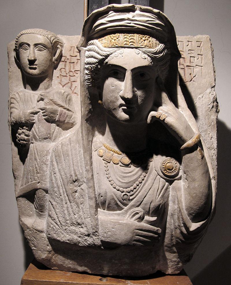 Syrien, Palmyra, begravnings- lättnad, Parthian perioden, tredje århundradet dc..JPG