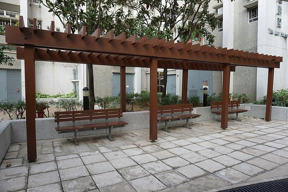 Siu Lun Court Sitting Area