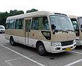 Small coach (2904474204).jpg