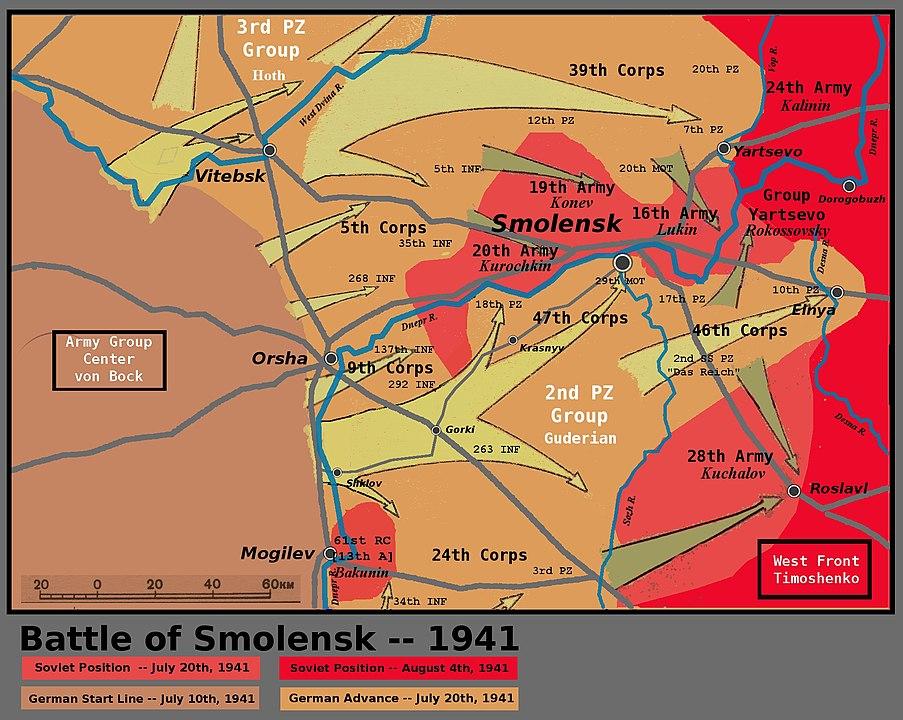 https://upload.wikimedia.org/wikipedia/commons/thumb/9/90/Smolensk_1941_Diagram.jpg/903px-Smolensk_1941_Diagram.jpg