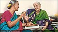 Smt.Mani Krishna Swamy with Mrs.M.S.Subbu Lakshmi .jpg