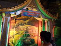 Snap from Ripleys museum at Innovative Film city Bangalore 141230.jpg