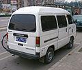 Songhuajiang (Hafei) HFJ6350.jpg