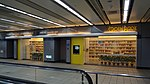 Songshan Airport Intelligent Library, Taipei Public Library 20170806c.jpg
