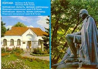 Velyki Sorochyntsi - Velyki Sorochyntsi on a postage stamp from the Soviet Union, including the village's statues of Nikolai Gogol